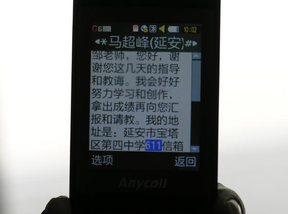 澳门太阳娱乐集团官网 21