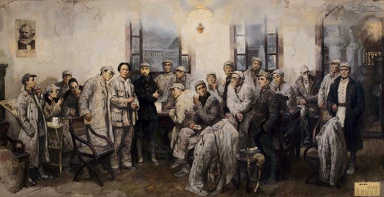 纪念中国工农红军长征胜利80周年——沈尧伊作品展十