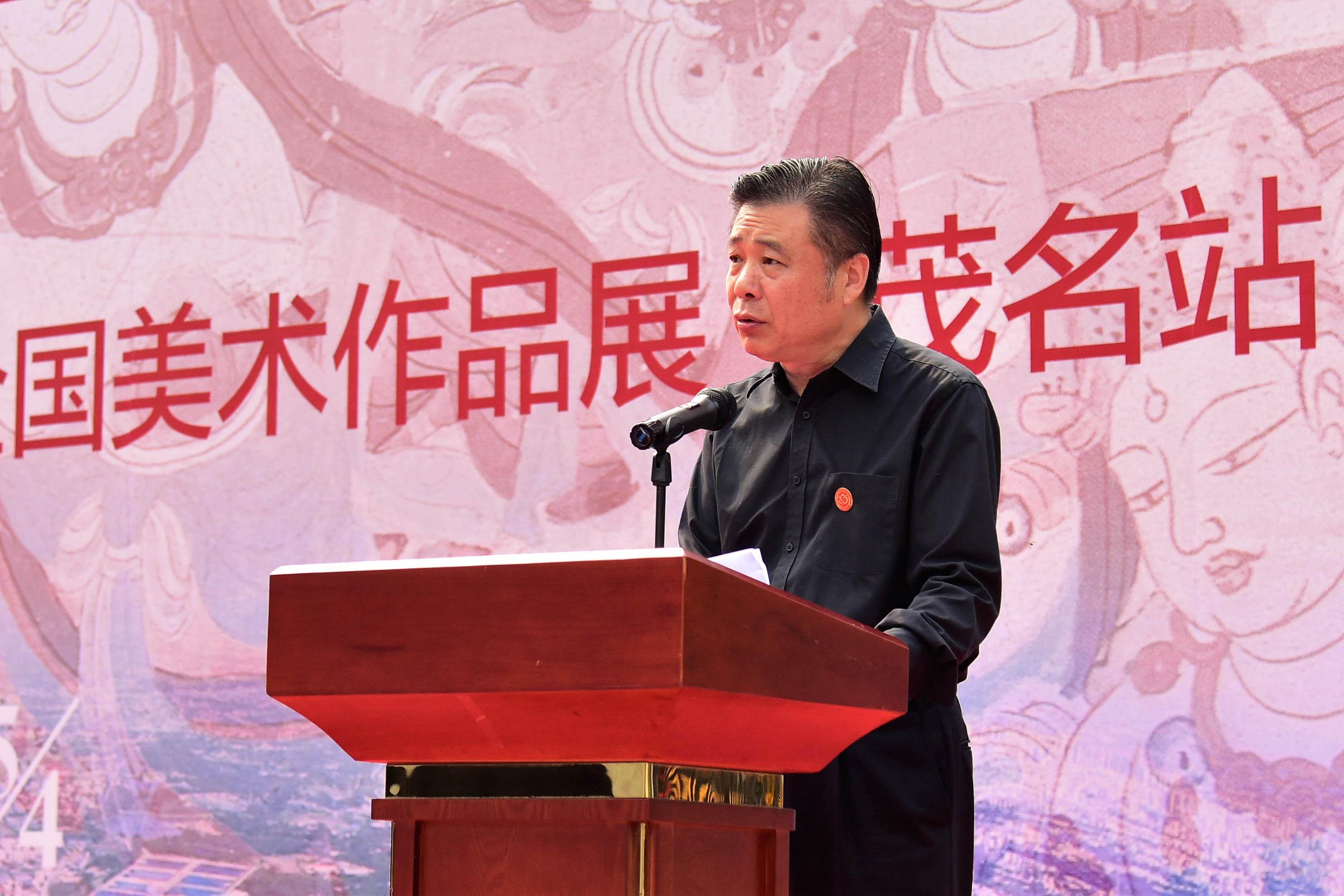 中国美协分党组成员、副秘书长杜军致辞
