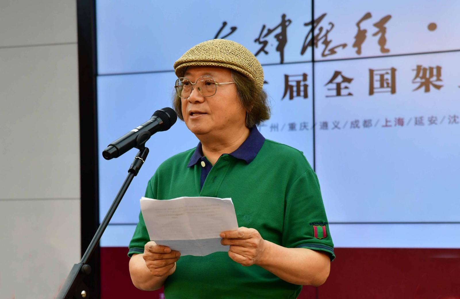3 上海市美术家协会主席郑辛遥致辞.jpg