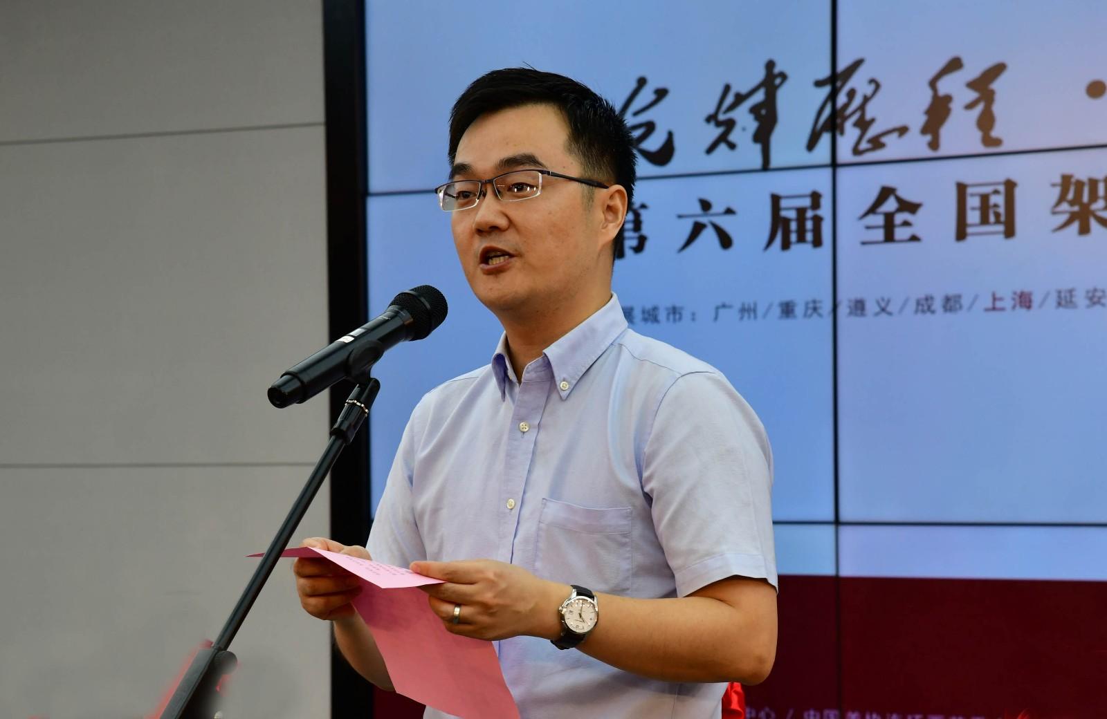 4 中共长宁区委宣传部副部长康文华致辞.jpg