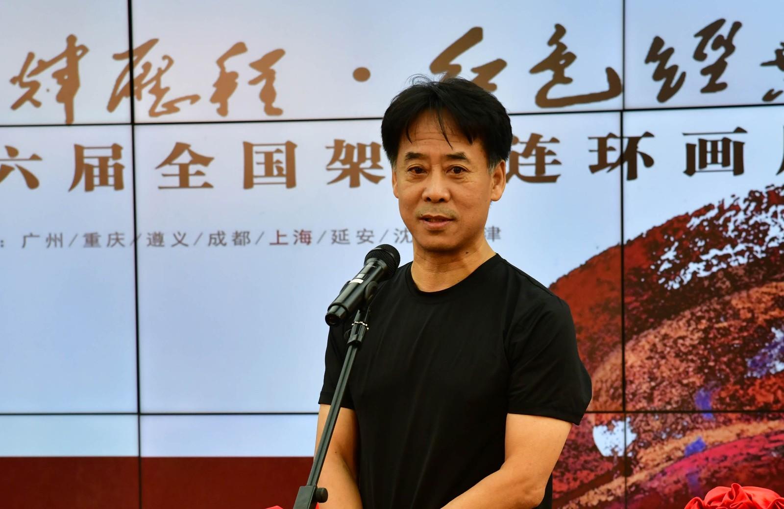 6 中国美协连环画艺委会主任李晨致辞.jpg