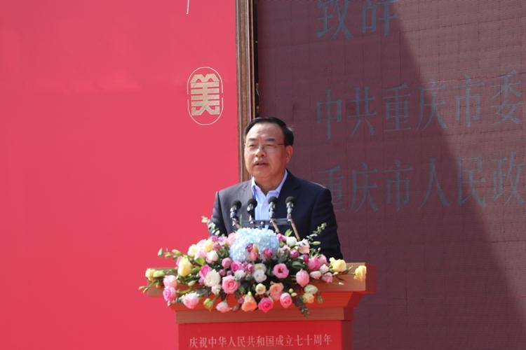 4中共重庆市委副书记、重庆市人民政府市长唐良智在开幕式上讲话.jpg