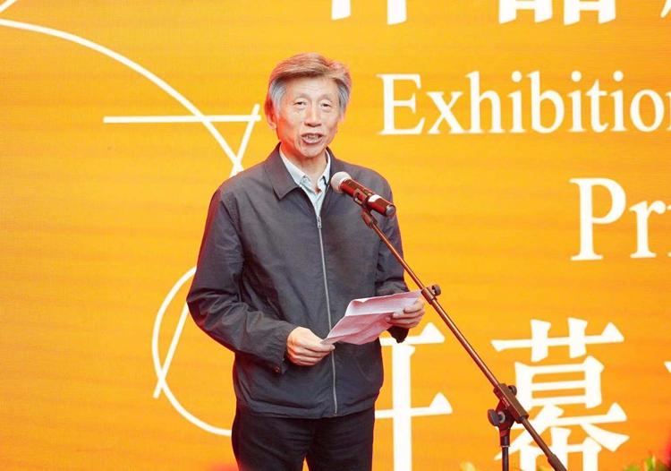 4中国美协主席、中央美术学院院长范迪安致辞.jpg