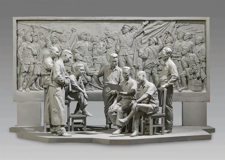 李?震-重庆 为新中国雕塑.jpg