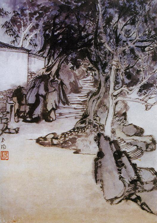阳太阳《碧莲峰山道》中国画 1962年.jpg