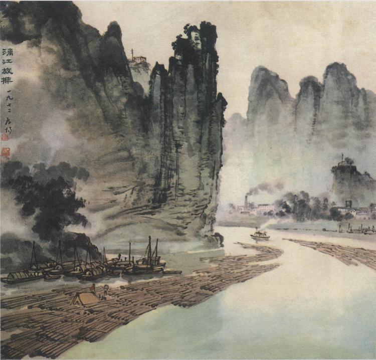 阳太阳《漓江放排》中国画 1972年.jpg