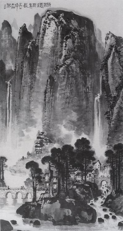 阳太阳《源远流长》中国画 1982年.jpg