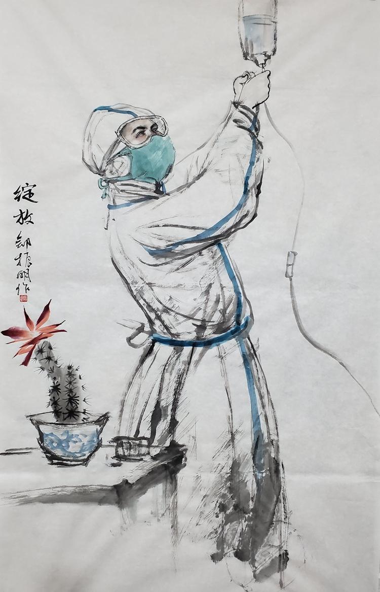 眾志成城、抗擊疫情:美術家在行動之中國畫篇