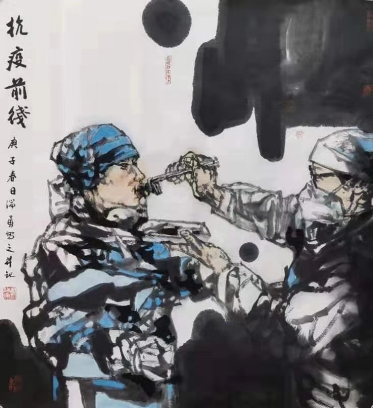 众志成城 抗击疫情:美术家在行动之中国画篇二