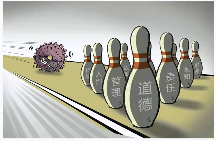 6《考验》刘晓东    漫画.jpg