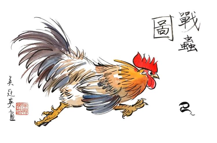 11《战虫图》吴冠英    漫画.jpg