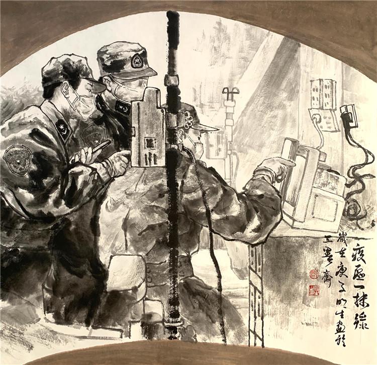《疫区一抹绿》 彭明生  中国画  联系方式:15180906822 创作时间:2020年·.jpg