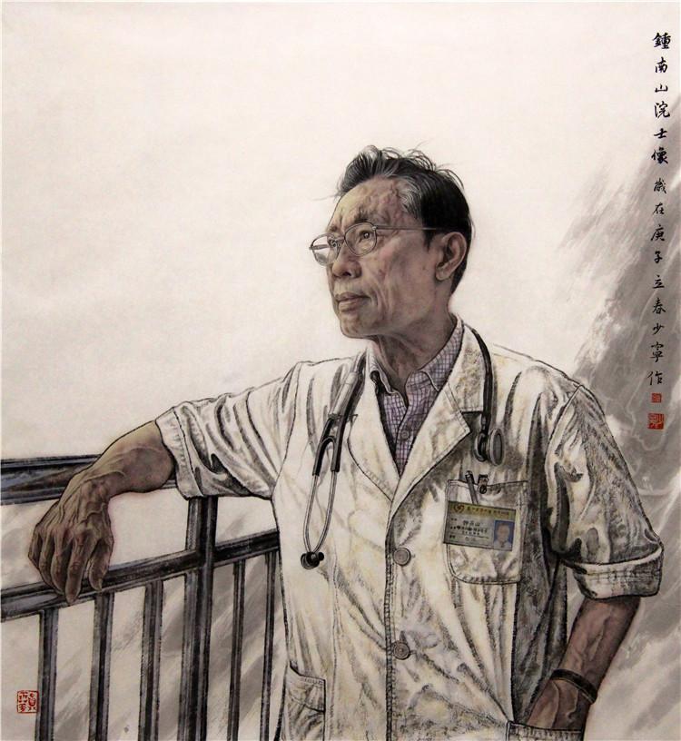 《钟南山院士像》 刘少宁  中国画.jpg