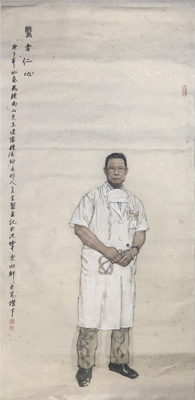 杨金星  《医者仁心》  中国画  130x65cm.jpg