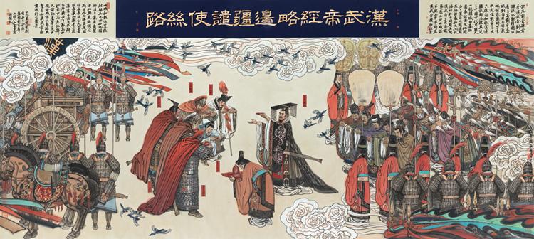 冯远 国画《汉武帝经略边疆谴使丝路》-152cm×336cm.jpg