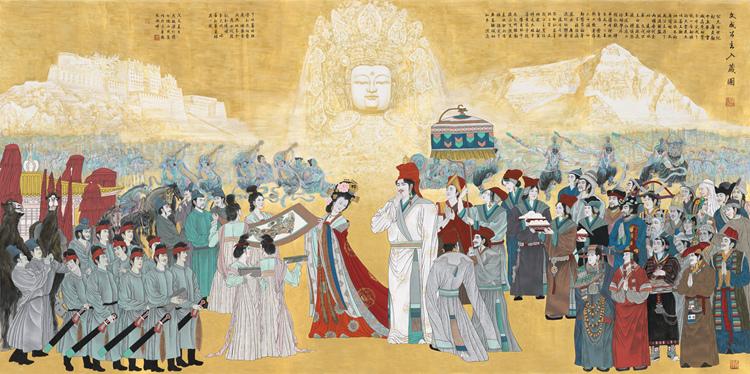 尼玛泽仁 德西央金文成公主入藏图-209cm×420cm 国画.jpg