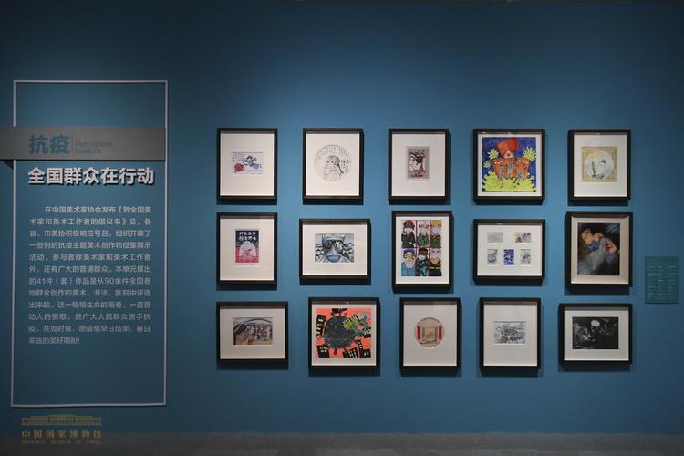 �志成城――抗疫主�}美�g作品展在中����家博物�^�_幕