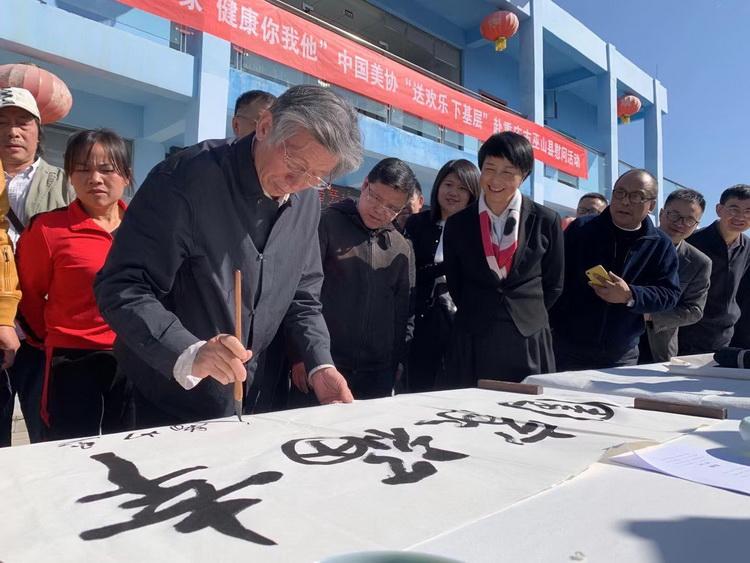 4.慰问团美术家们为巫山县书写楹联.jpg