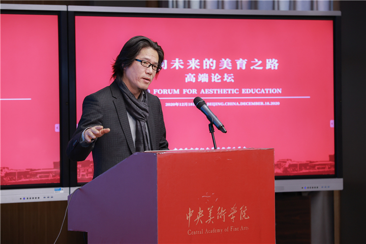 5 李书春委员主旨发言《OBE理念下的卓越美术教师培养模式研究》.jpg
