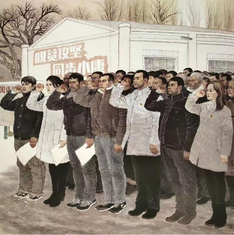 中国美协主席范迪安:丹青描绘脱贫攻坚的伟大画卷