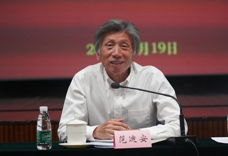 中国美协主席、中央美术学院院长范迪安讲话.jpg