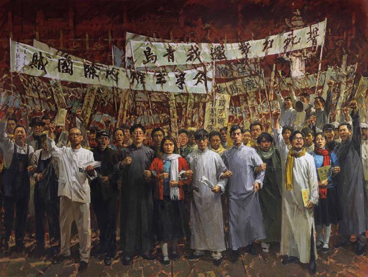 1-《红潮——五四运动》-许江、孙景刚、邬大勇-油画-400cm×540cm .jpg