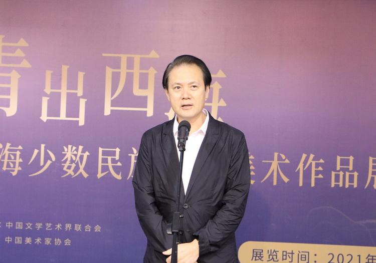 2.中国文联党组成员、副主席、书记处书记李前光宣布展览开幕.jpg