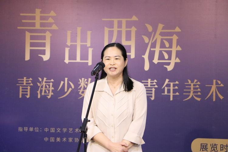 3.中国美协分党组副书记、一级巡视员陶勤在开幕式上致辞.JPG